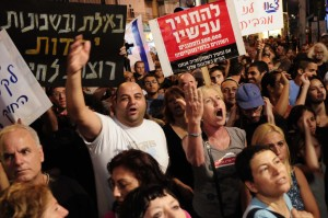Israel protests illegal aliens